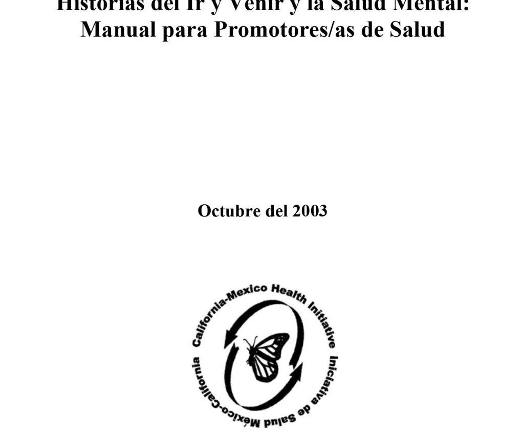 Microsoft Word - PDF ready Historias del Ir y Venir y la Salud M